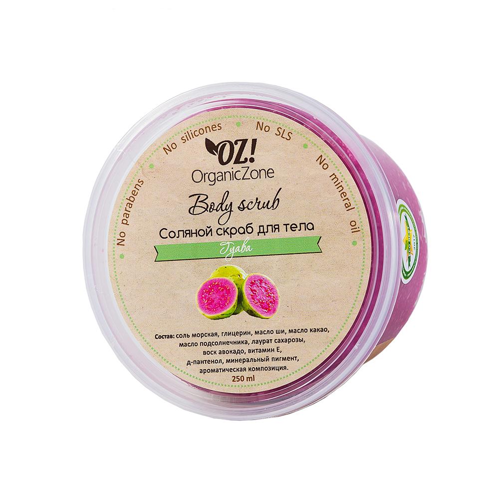Купить OZ! OrganicZone Скраб соляной Гуава 250 мл, OZ! Organic Zone