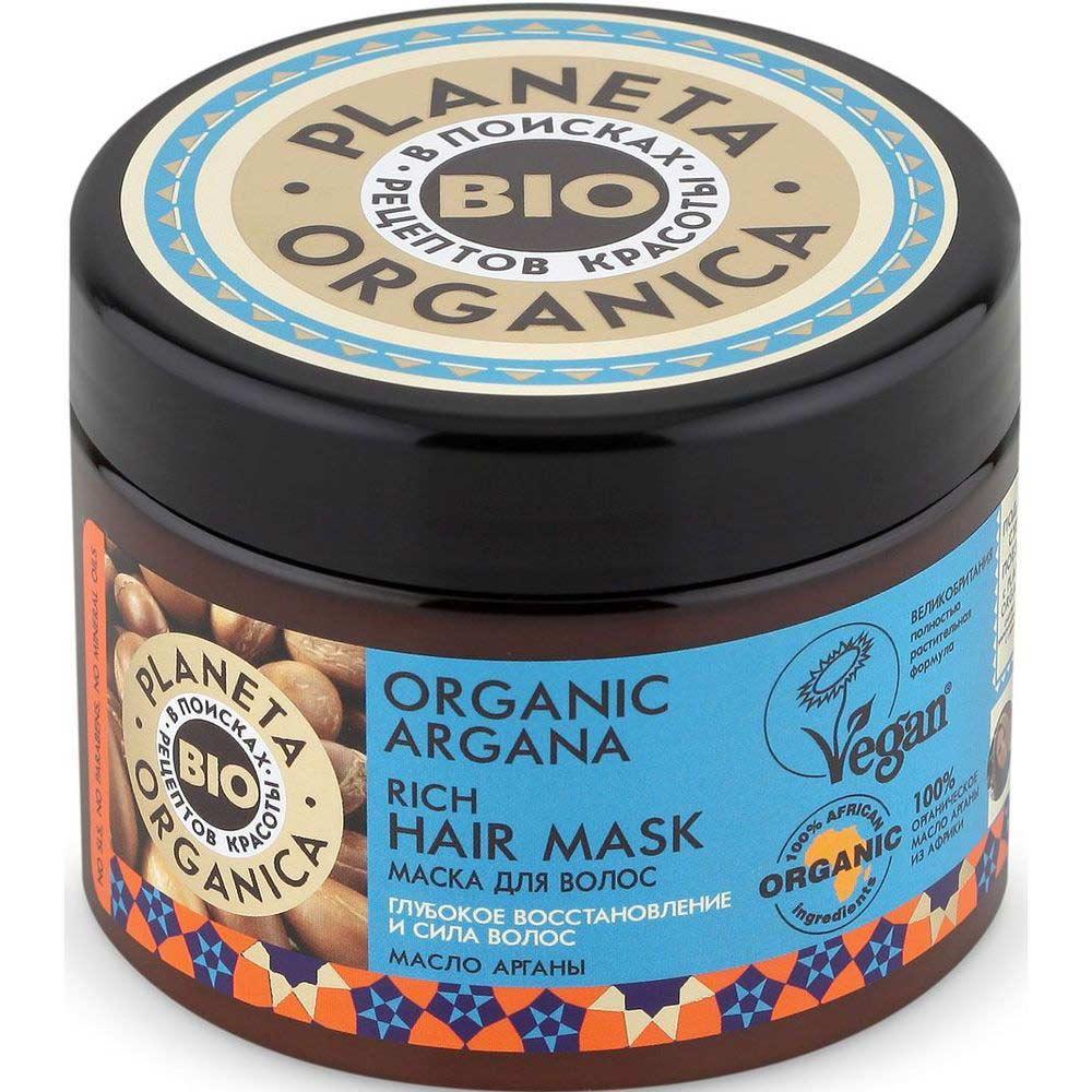 Купить Планета органика Organic Argana маска для волос густая 300 мл, Planeta Organica