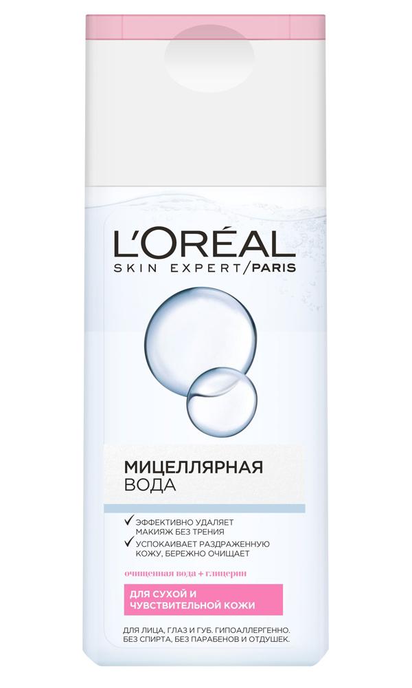 Купить Лореаль Мицеллярная вода для сухой и чувствительной кожи 200мл, Loreal Paris