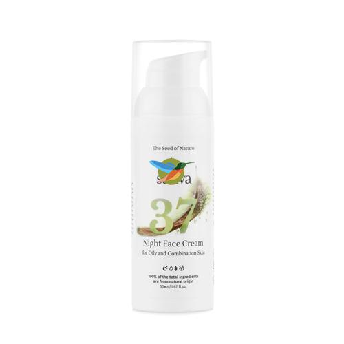 Купить Sativa Крем для лица ночной №37 для жирного и комбинированного типа кожи 50мл
