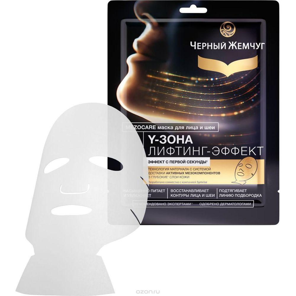 Черный Жемчуг маска для лица Лифтинг-эффект 1шт