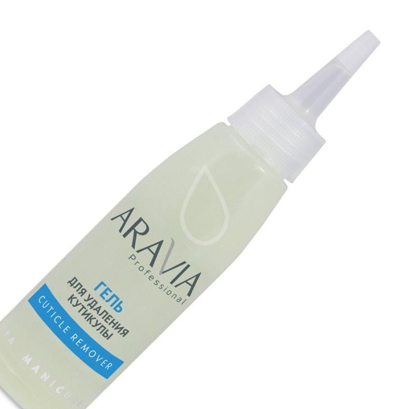 Aravia Cuticle Remover Гель для удаления кутикулы 100мл