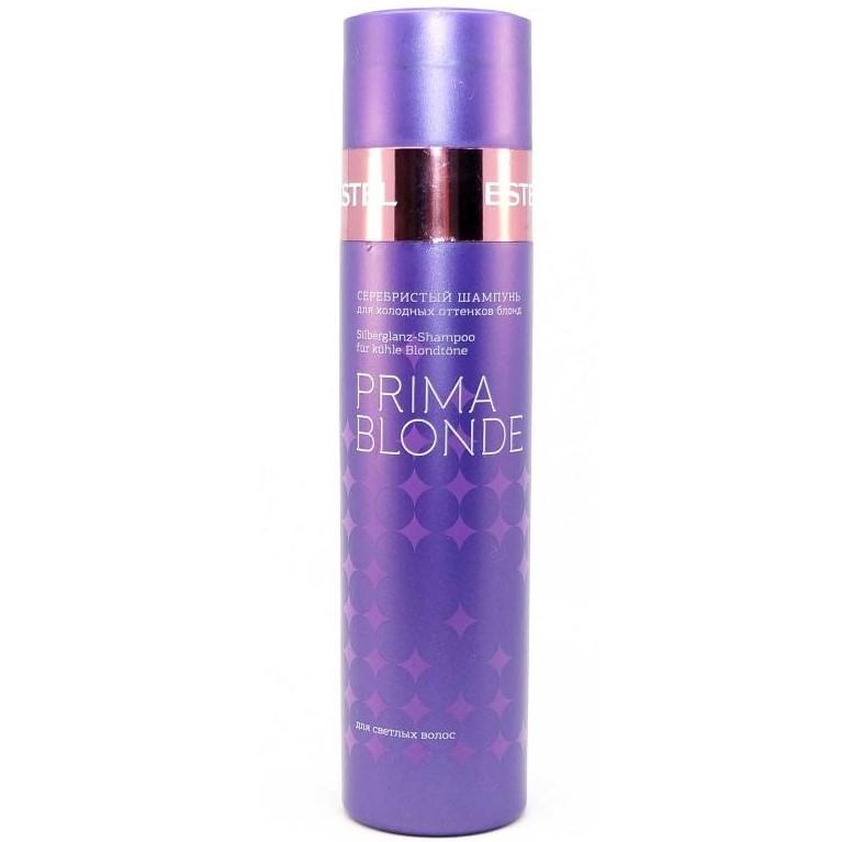 Купить Estel Prima Blonde Шампунь серебристый для холодных оттенков блонд 250 мл