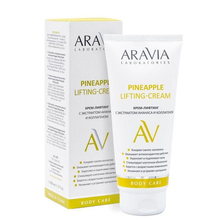 женская крем для лица с коллагеном aravia professional
