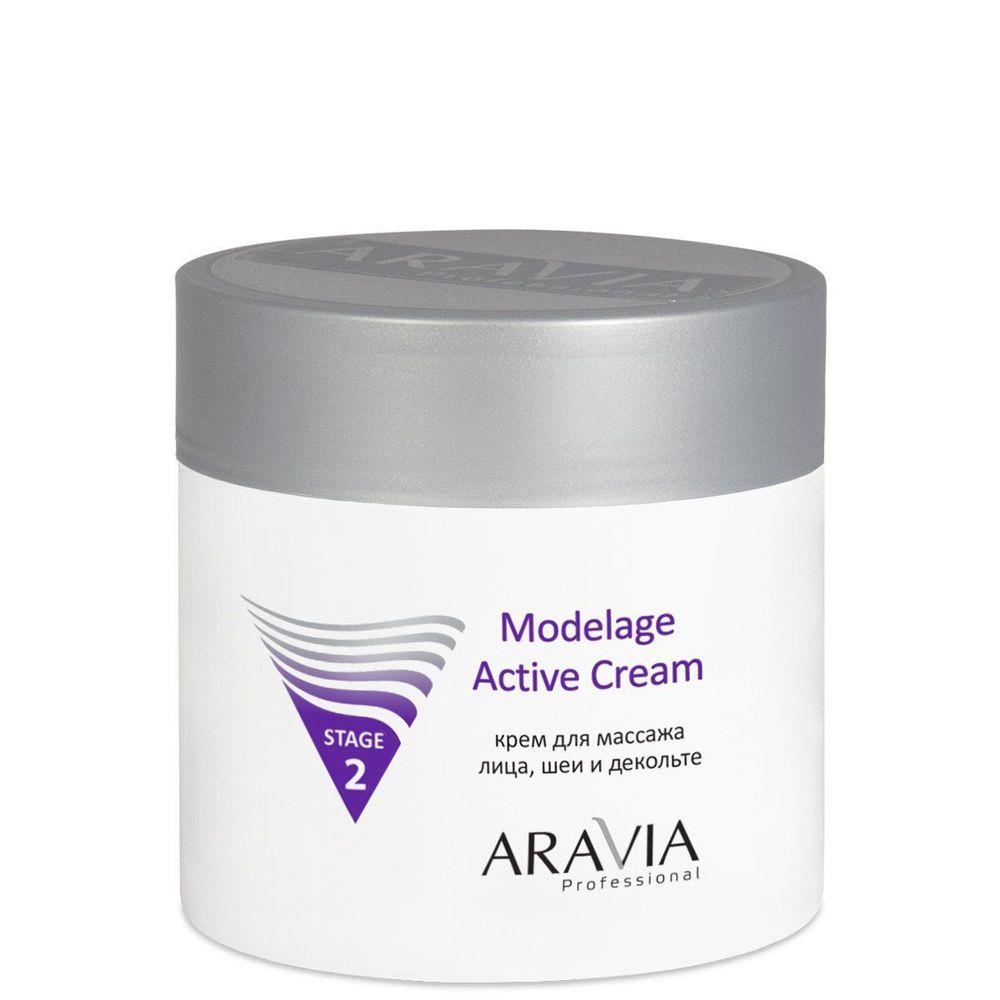 Купить Aravia Крем для массажа Modelage Active Cream 300мл, Aravia Professional
