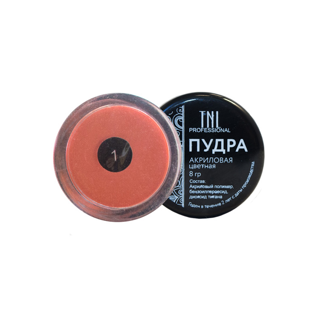 Tnl акриловая пудра №01 оранжевая 8