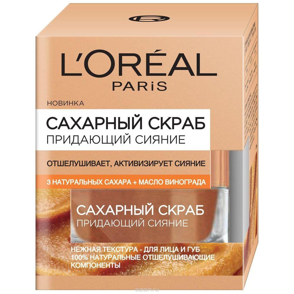 Купить Loreal Скраб сахарный отшелушивающий придающий сияние для лица масло винограда 50 мл, Loreal Paris