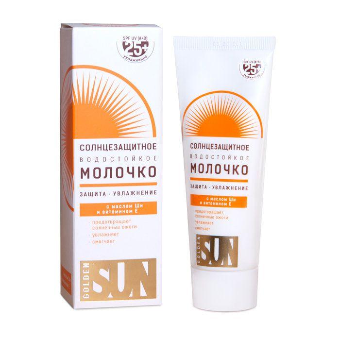 Купить Golden Sun молочко солнцзащитное водостойкое SPF25+ 60 мл