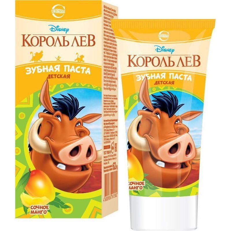 Свобода Disney Зубная паста Король Лев сочное манго 62г