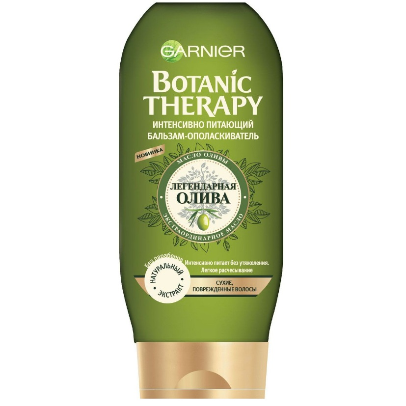 Купить Гарньер (Garnier) Botanic Therapy Бальзам Олива 200 мл