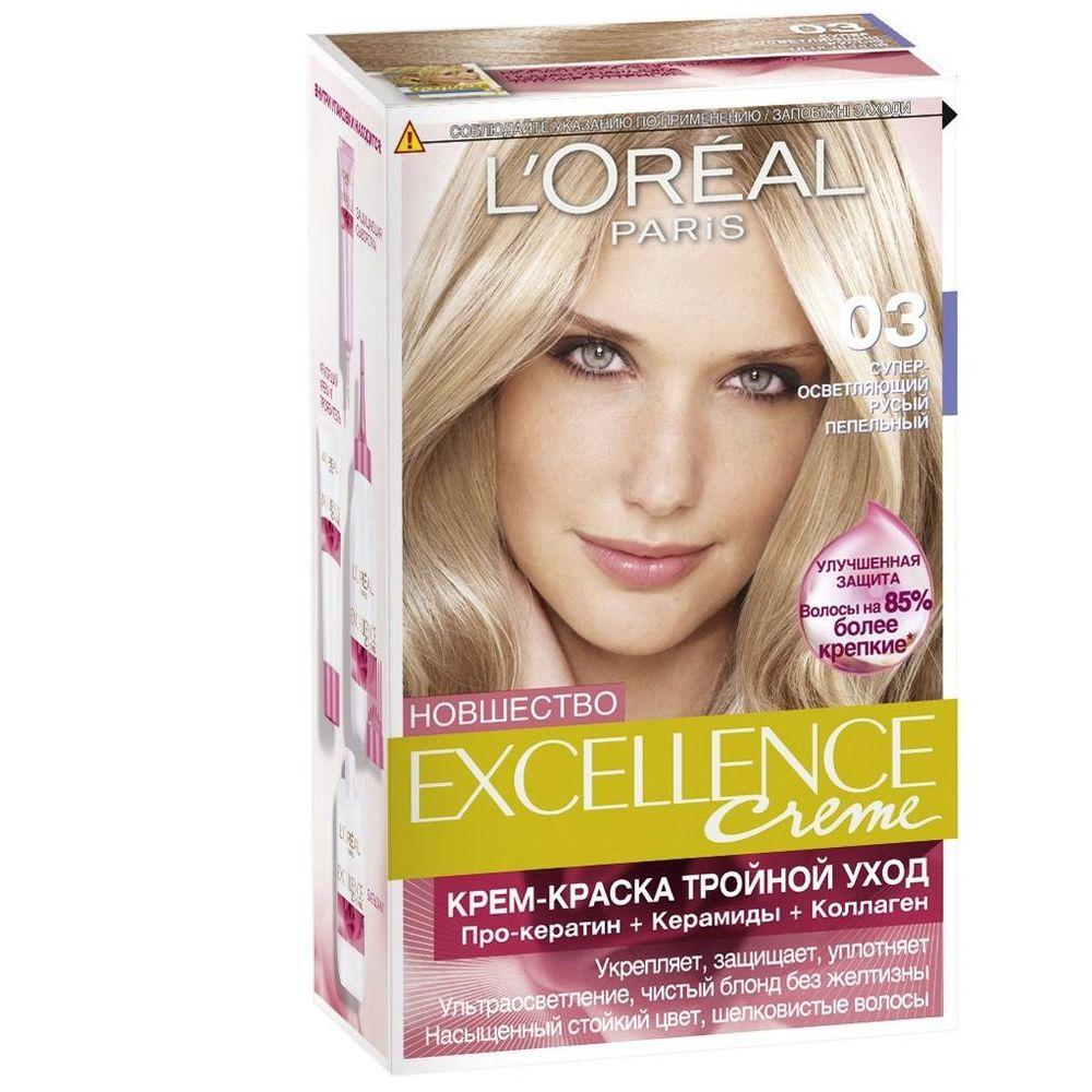 Купить Лореаль Excellence крем-краска для волос 03 Крем Блонд Сюпрем Пепельный, Loreal Paris