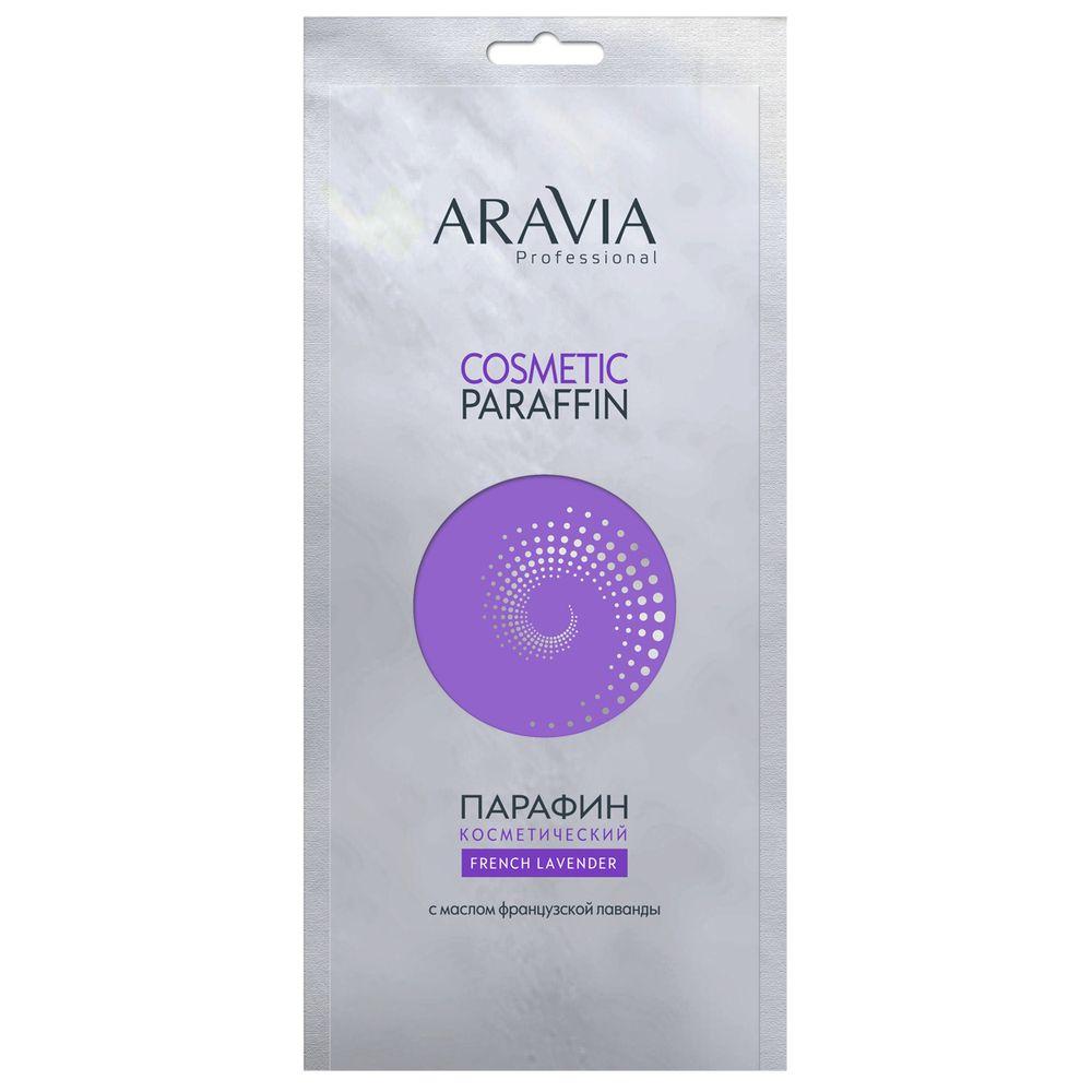 Купить Aravia Парафин косметический Французская лаванда 500г, Aravia Professional