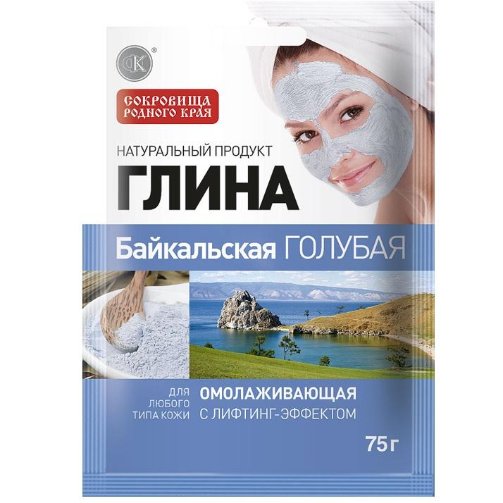 Фитокосметик Глина Байкальская голубая омолаживающая 75г фото