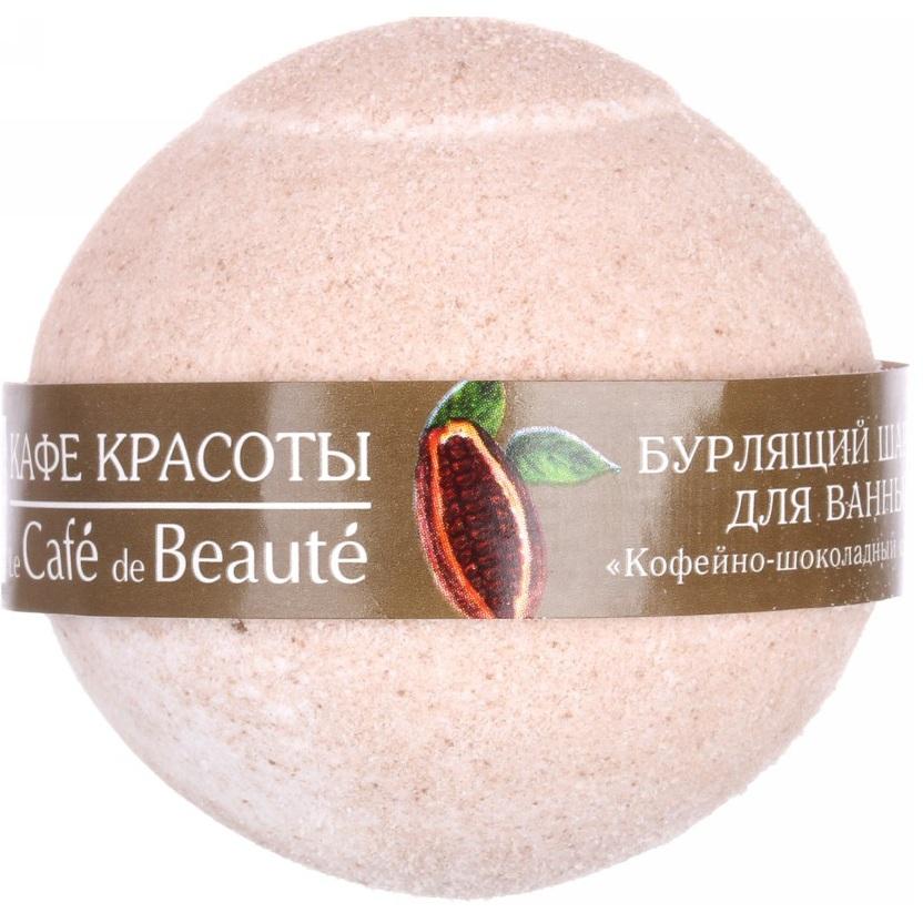 Кафе Красоты Бурлящий шарик для ванны Кофейно-шоколадный сорбет 100 г