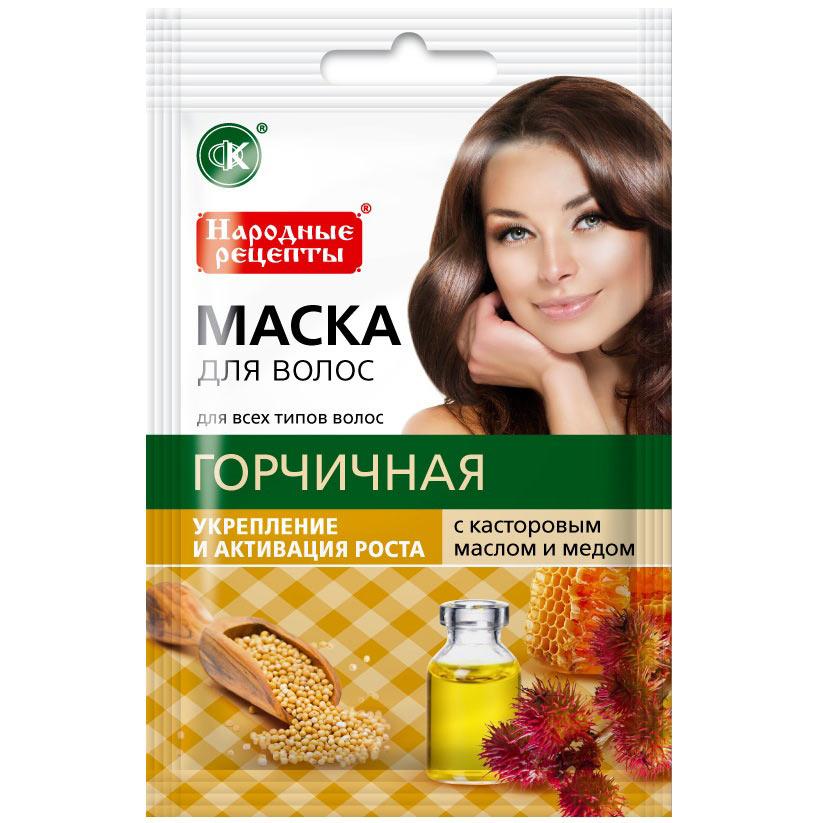 Фитокосметик народные рецепты маска для роста волос горчичная с касторовым маслом и медом 30мл