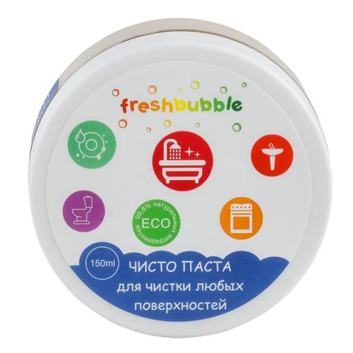 Freshbubble Универсальная паста для чистки любых поверхностей Чисто Паста 150 мл фото