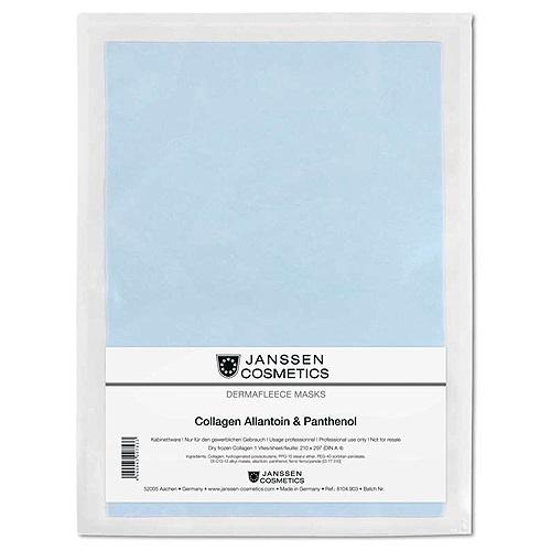 Янсен (Janssen) Коллаген с аллантанином и пантенолом (голубой)  - Купить