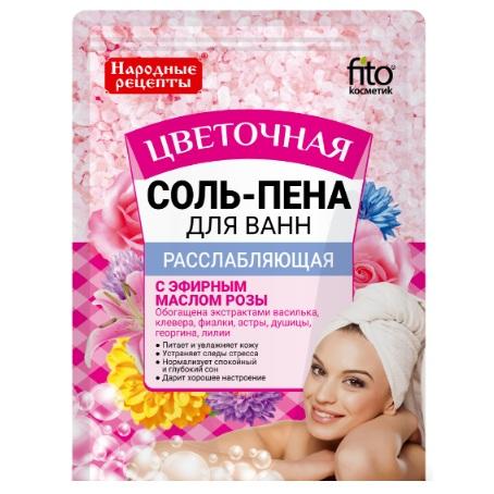 Купить Фитокосметик Народные рецепты соль-пена для ванн расслабляющая цветочная 200г