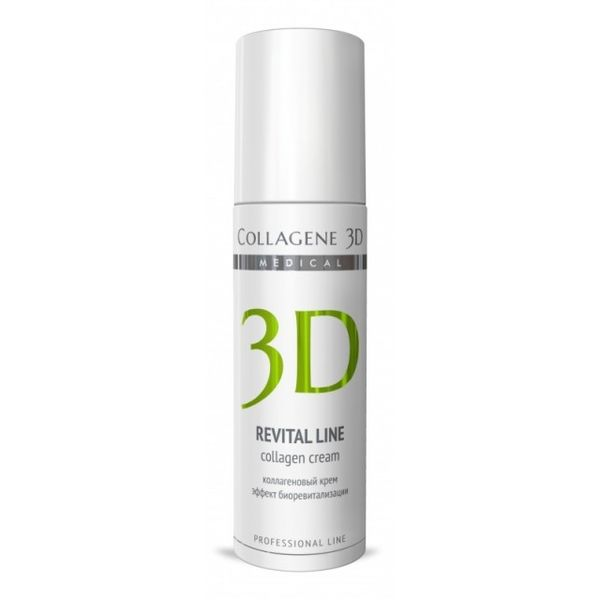 Купить Collagene 3D Крем для лица REVITAL LINE с восстанавливающим комплексом альтернатива инъекционной биоревитализации 30мл