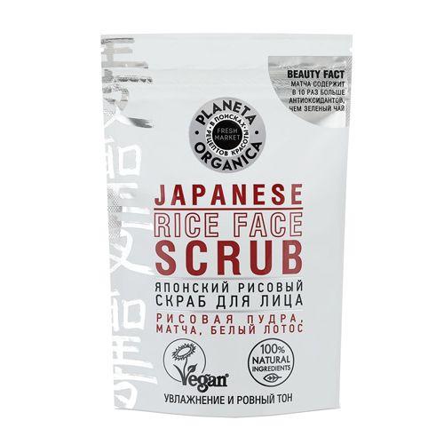 Купить Планета органика Fresh Market Скраб для лица Японский рисовый 100мл, Planeta Organica