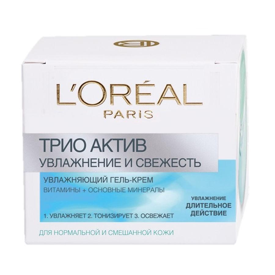 Лореаль Трио Актив Свежий гель-крем для нормальной и смешанной кожи 50мл от Лаборатория Здоровья и Красоты