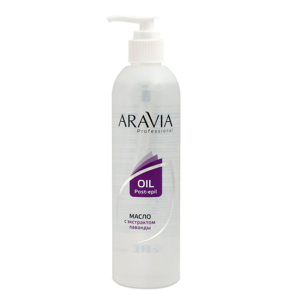 Купить Aravia Масло после депиляции для чувствительной кожи с экстрактом лаванды 300мл, Aravia Professional