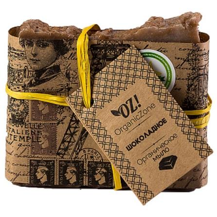 Купить OZ! OrganicZone Мыло Горький шоколад 120 г, OZ! Organic Zone