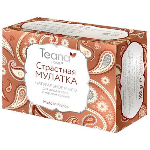 Teana/теана страстная мулатка натуральное мыло для сухой кожи лица и тела с маслом карите 100 гр