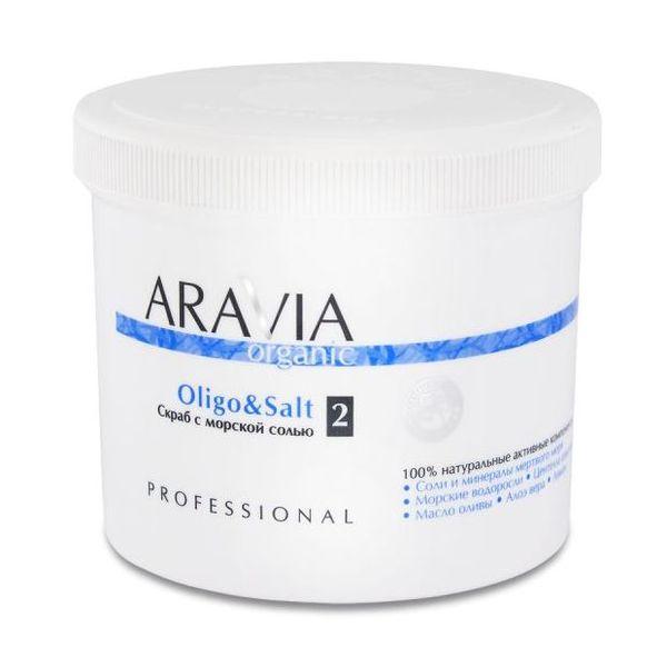 Купить Aravia Scrub Oligo&Salt Cкраб с морской солью 550мл, Aravia Professional