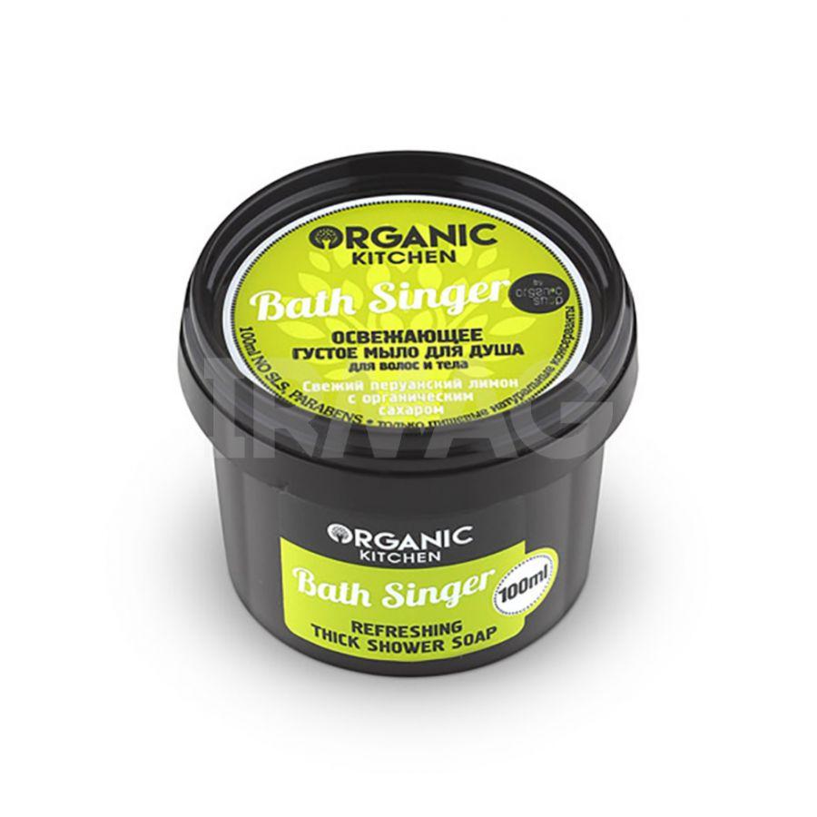 Купить Organic shop Organic Kitchen Мыло для душа освежающее густое для волос и тела Bath Singer 100мл