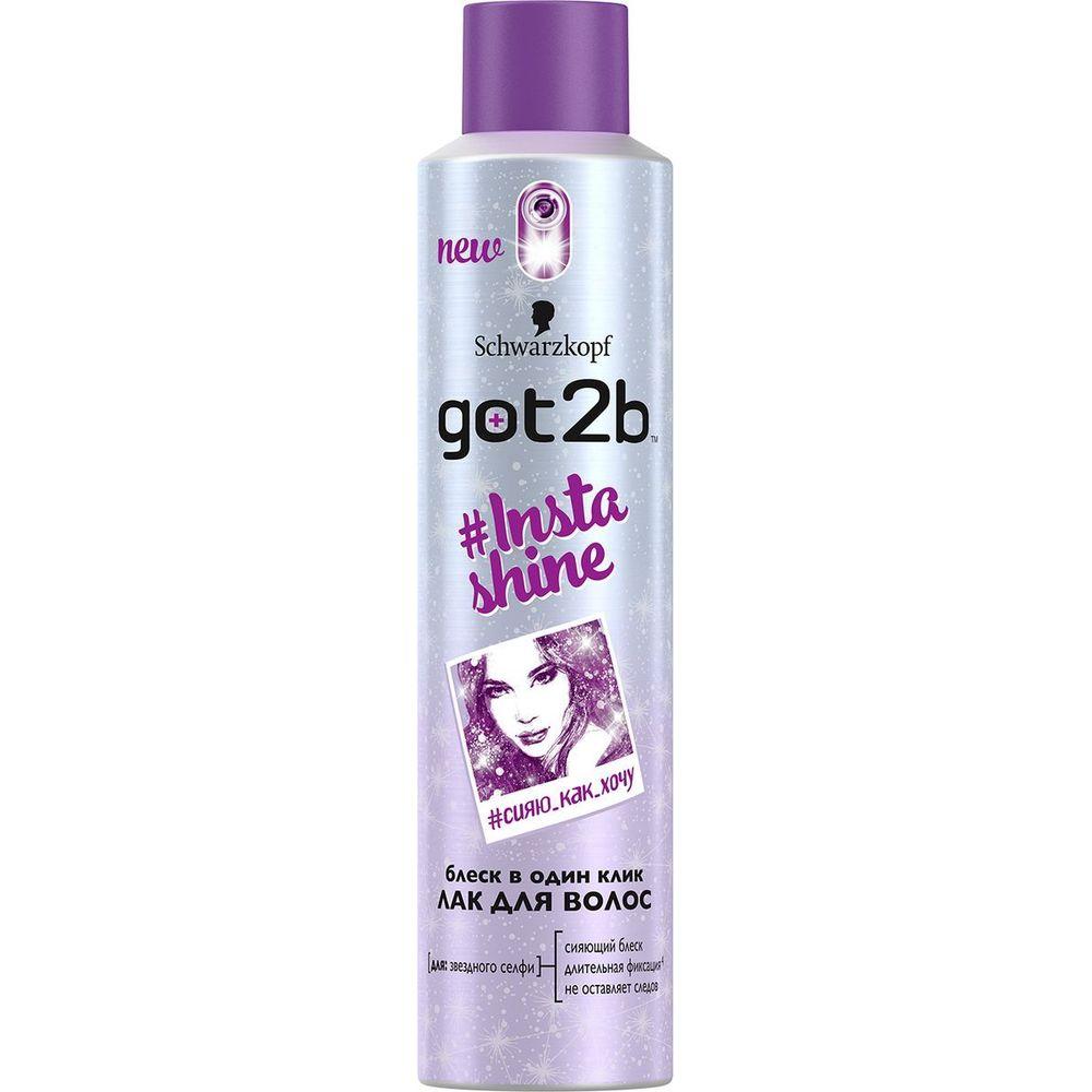 Купить Got2b Лак для волос Instashine 300мл