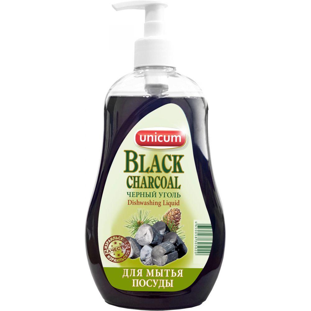 Купить Unicum Средство для мытья посуды Черный уголь 550мл