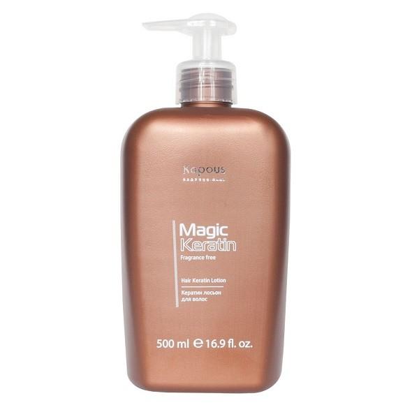 Купить Kapous Magic Keratin Fragrance Free Кератин лосьон для волос 500 мл