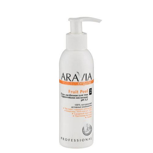 Aravia Organic Гель-эксфолиант для тела с фруктовыми кислотами Fruit Peel 150мл