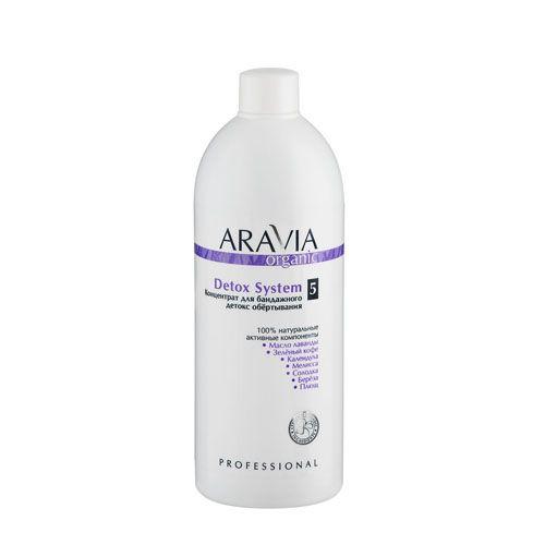 Купить Aravia Professional Organic Detox System Концентрат для бандажного детокс обертывания 500мл