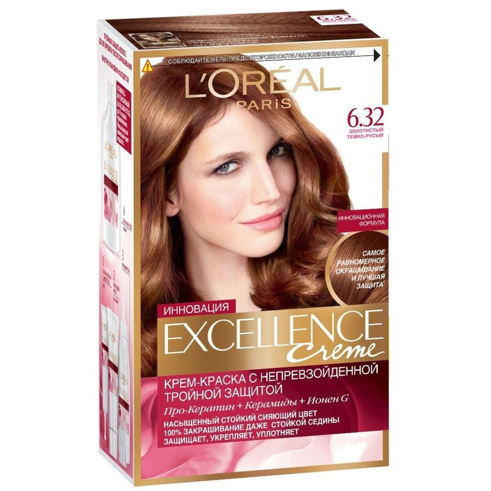 Купить Loreal Paris EXCELLENCE Краска для волос тон 6.32 Золотистый темно-русый