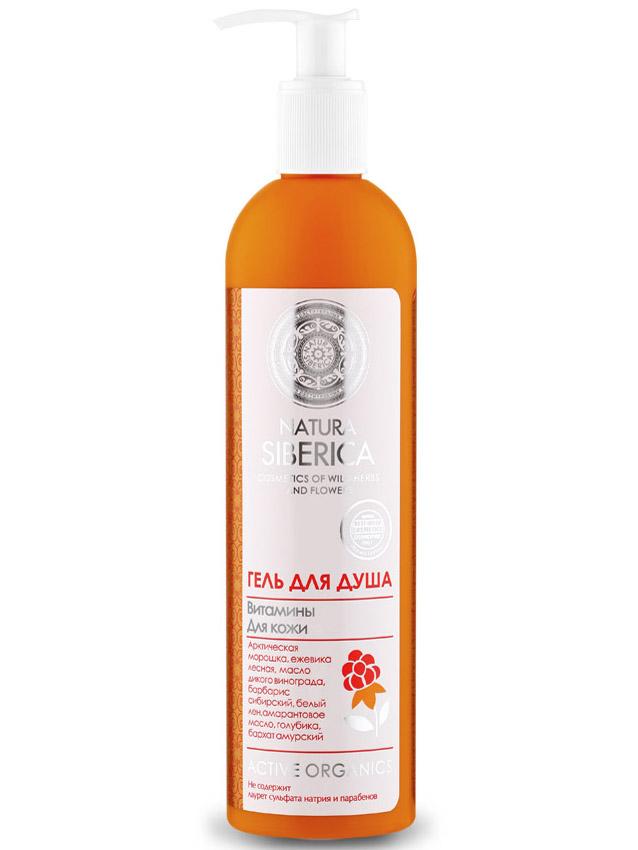 Натура сиберика гель для душа витамины для кожи 400 мл