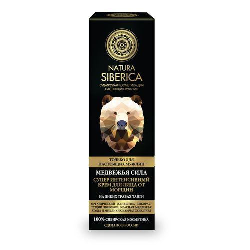 Натура Сиберика крем для лица супер интенсивный от морщин для мужчин Медвежья сила 50мл от Лаборатория Здоровья и Красоты