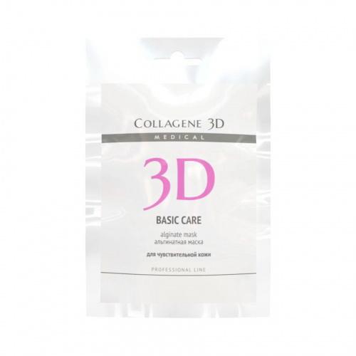 Купить Коллаген 3Д BASIC CARE Альгинатная маска для лица и тела с розовой глиной 30 г, Collagene 3D