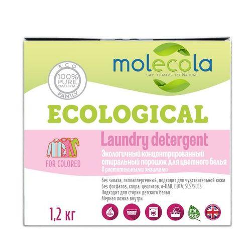 MOLECOLA Стиральный порошок для цветного белья с растительными энзимами 12кг.
