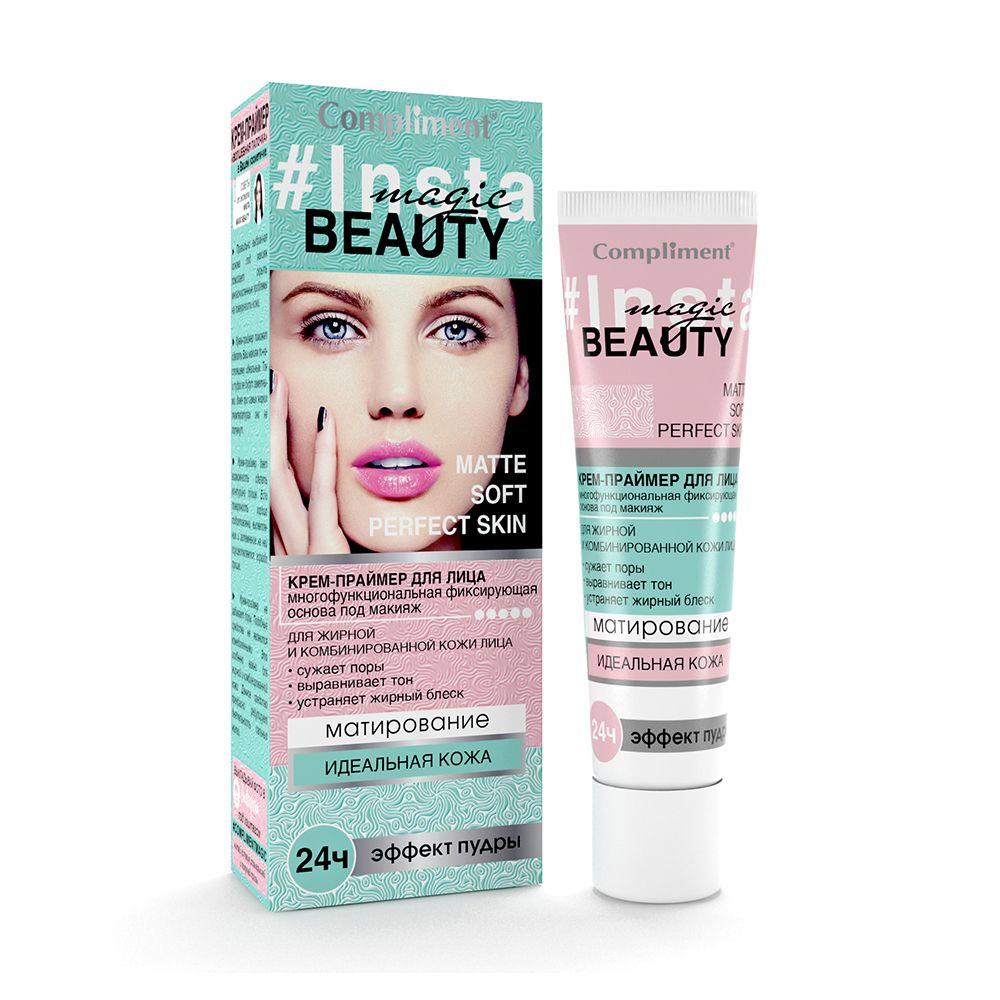 Купить Compliment Insta Magic Beauty Крем-праймер многофункциональная фиксирующая основа под макияж 50мл