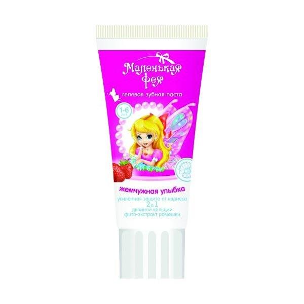 Маленькая фея Зубная паста детская Жемчужная улыбка Клубничная мечта 60мл от Лаборатория Здоровья и Красоты