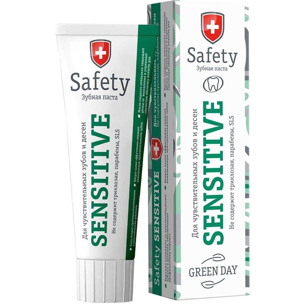 Green day паста зубная