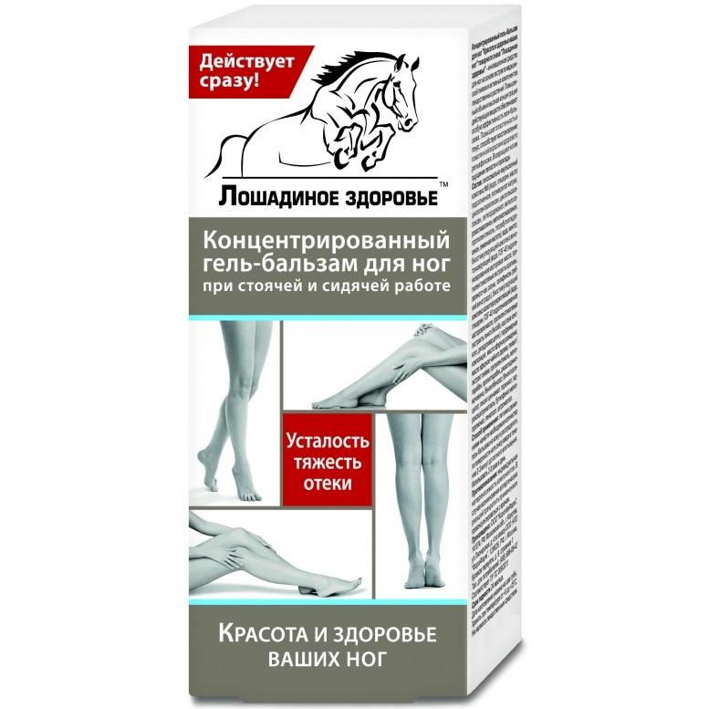 Лошадиное Здоровье концентрированный гель-бальзам для ног Красота и здоровье ваших ног 75мл