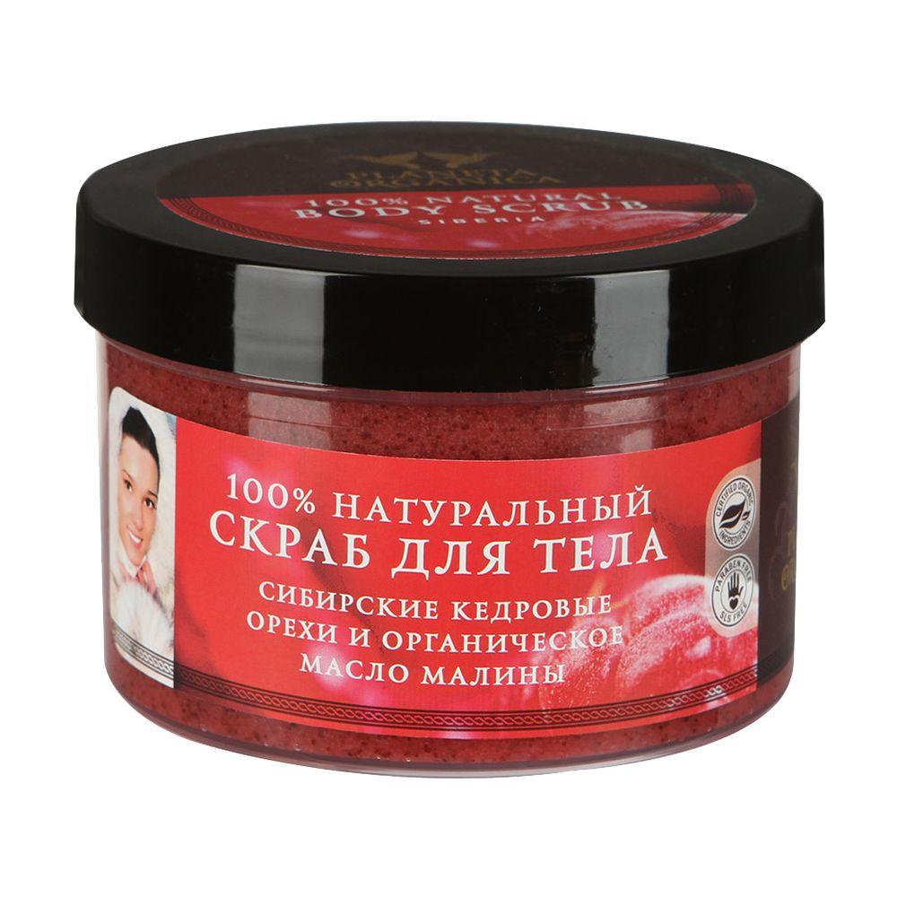 Купить со скидкой Планета органика Скраб для тела Сибирские кедровые орехи и органическое масло малины 300 мл