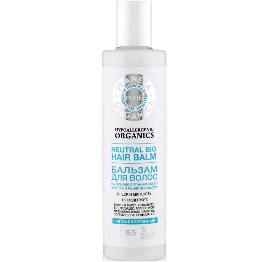 Купить Планета органика Бальзам для волос Блеск и мягкость 280 мл, Planeta Organica