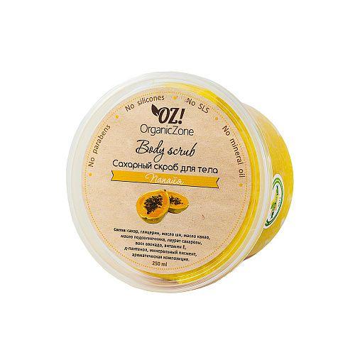 Купить OZ! OrganicZone Скраб сахарный Папайя 250 мл, OZ! Organic Zone