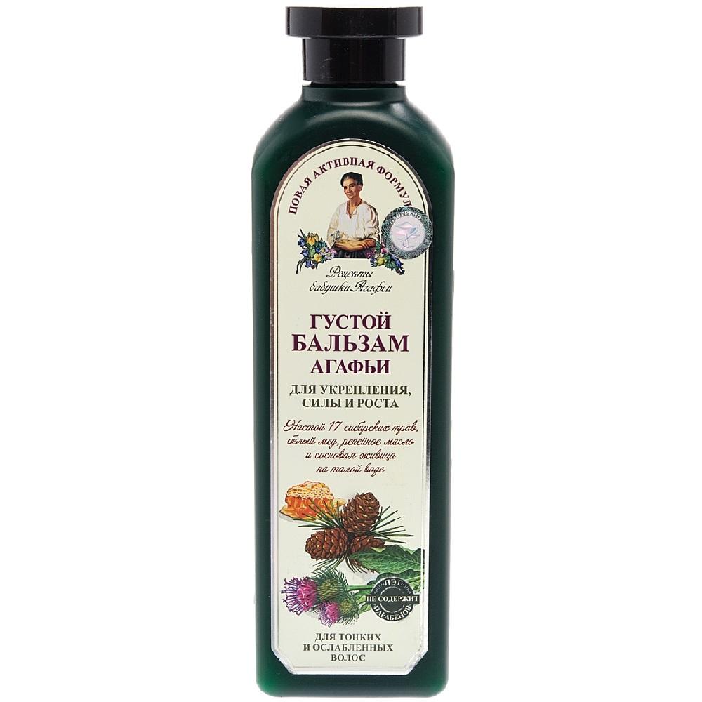 Купить Рецепты Бабушки Агафьи Бальзам для волос густой Укрепление, сила и рост 350мл, Рецепты бабушки Агафьи