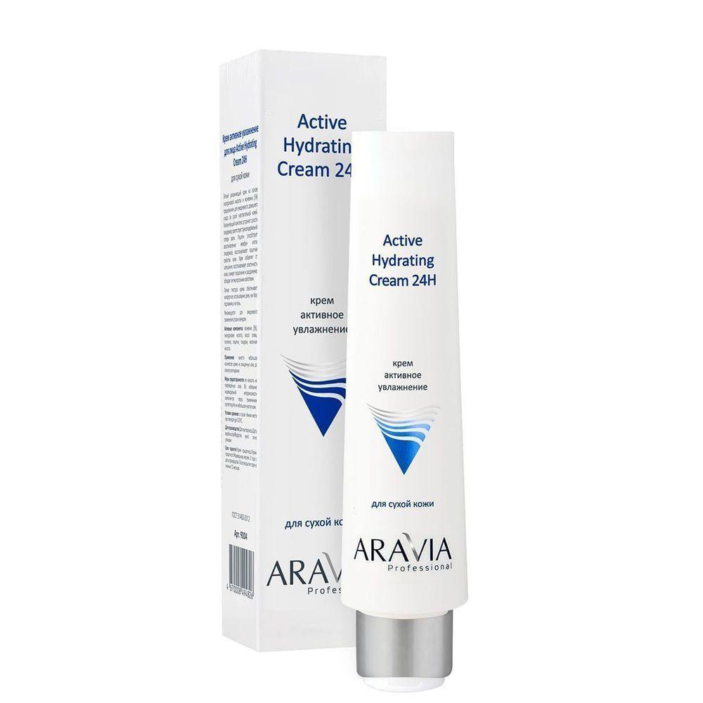 Купить Aravia Крем для лица активное увлажнение 100мл, Aravia Professional