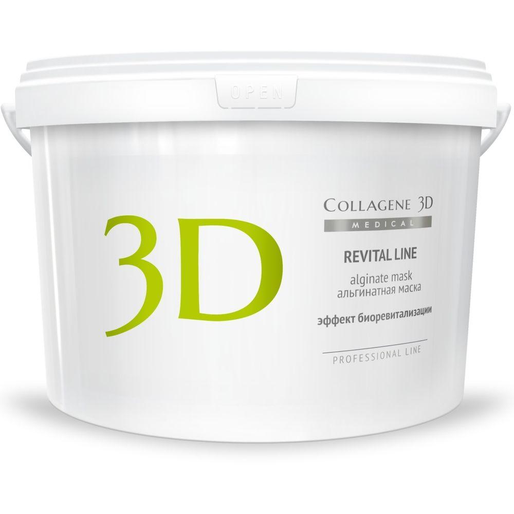 Купить Коллаген 3Д Альгинатная маска для лица и тела REVITAL LINEс протеинами икры 1200 г, Collagene 3D